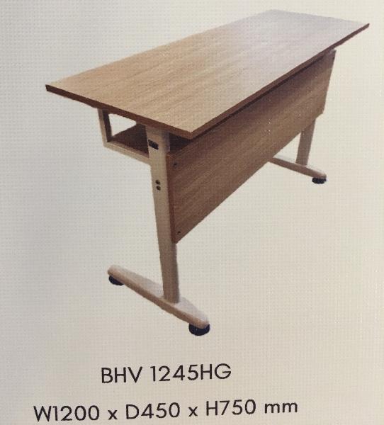 BHV1245HG